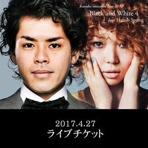 【ライブチケット】KosukeOnizuka live2017-Black&White4 feat.Hanah Spring