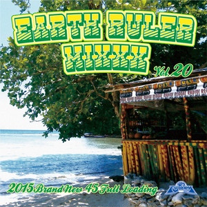 EARTH RULER MIXXX vol.20