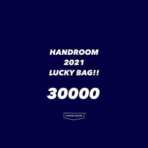 [福袋] HANDROOM 2021 LUCKY BAG 30000