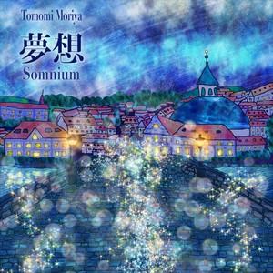 夢想 Somnium(MP3/ダウンロード/Digital Music)