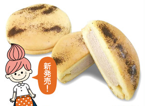 エマーブル・ロイヤルミルクティー(6個入・送料別・冷凍発送)