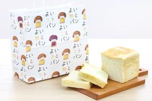 【発送翌日到着のエリア限定】よいこと食べ比べセット(よいことパン1斤・よいちょこパン1斤)