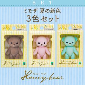 【セット商品】ハニーベア ミモザ 夏の新色3種セット