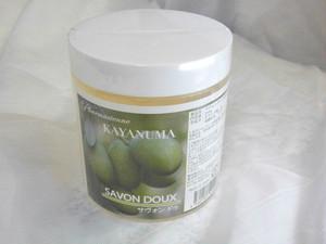 精製水で薄めて使うお徳用 サボンドゥー(半練り状石けん)