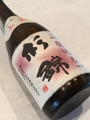 杉錦 玉栄山廃純米酒 720ml