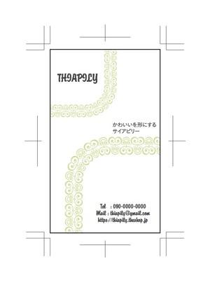 デザイン名刺・ショップカード 268