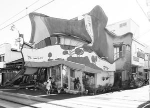 糸崎公朗『日本の脱構築主義建築』PA270823
