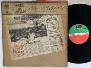 フラワー・トラベリン・バンド / メイド・イン・ジャパン
