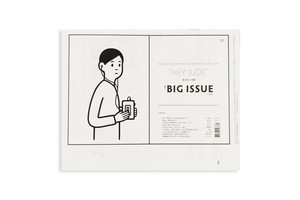 "The Big Issue Taiwan 97 / ""HEY JUDE"""