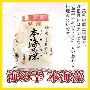 [送料無料]西川園 金印 特撰「本海藻」コトジツノマタ ふるさとの味「海藻」つくろう!