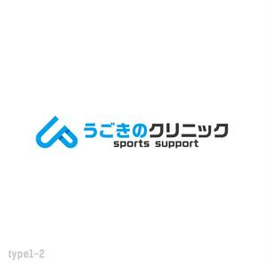 9月【大井町】かけっこ教室 単発コース