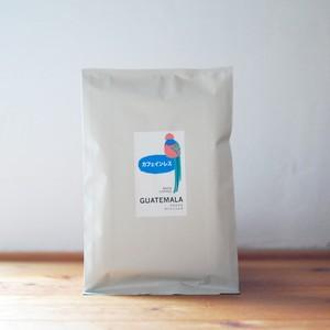 グアテマラ カフェインレス 200g