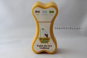 【犬 ケア用品】 ORGANIC OSCAR オーガニックオスカー  コンディショナー