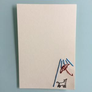 刺繍ポストカード(雨傘と迷い犬)