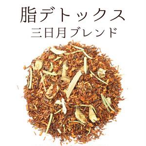 再生のお茶☆三日月ブレンド10包入り(ブレンドハーブティー)