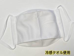 【通気性◎】折返し付立体布マスク※西村大臣風※076