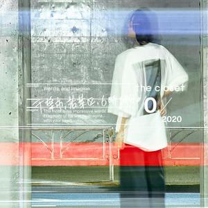 """chiba city, wakabaku, pm6:30.""  big silhouette tee >12/25 19:00〜12/27 23:59まで"