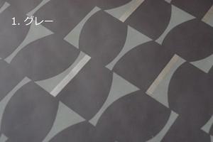 輸入壁紙【ELLE エル】幾何学柄 ジオメトリック 1. グレー/2. ピンク/3. ブルー フリース