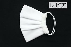 """最高品質!レピア生地。サイズが選べる""""絹100%""""【洗えるシルクマスク】最高の""""レピア""""生地で、日本の職人が手縫いで仕立てる!"""