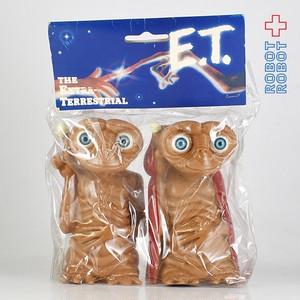 ユニバーサルスタジオ E.T. 笛入ラバーフィギュア セット