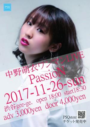 中野萌衣ワンマンLIVE  /  開催日程 2017年11月26日(日)