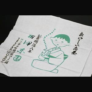 昭和レトロ お茶屋さんのハーフサイズ手拭 (513) ※クリックポスト発送可