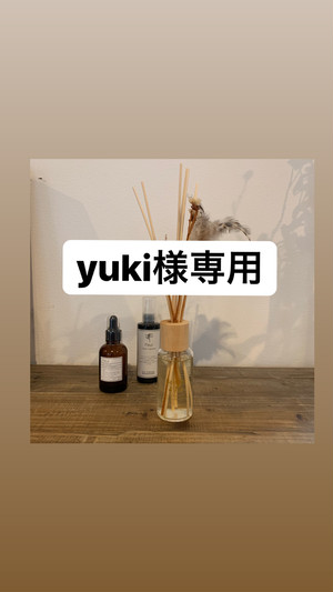 yuki様専用♡