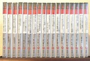 ★New!!【10%おトク】「宿屋大学DVD全巻(23巻)セット」