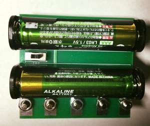 Micro:bit用電池モジュール(単4電池)