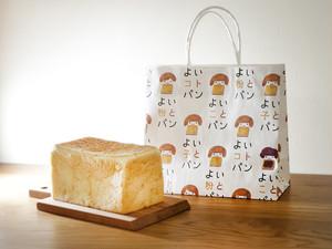 【発送翌日到着のエリア限定】よいことパン 3斤
