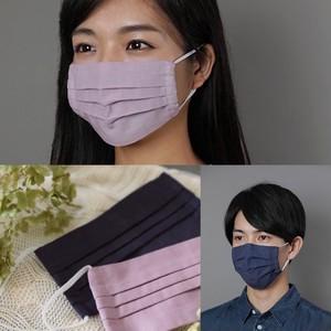 ◆数量限定◆ irodori SUMMER 男女ペア2色セット(留紺/ L&浅紫/ M)