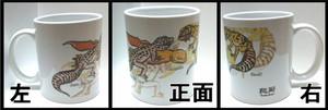 マグカップ(井戸端レオパ)