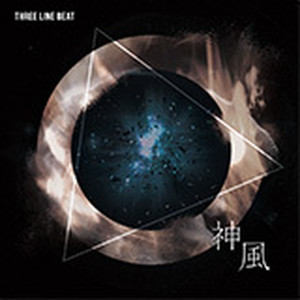神風-kamikaze-(Three Line Beat 1st Single CD)