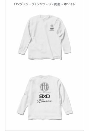 世津田ロゴ ロングTシャツ 両面 白
