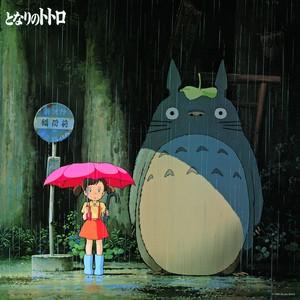 久石譲 - となりのトトロ イメージ・ソング集(LP)