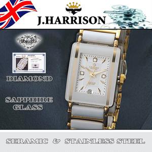 【J.HARRISON】JH-030LWH 4P天然ダイヤモンド付セラミック時計