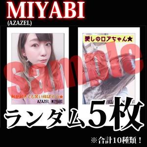 【チェキ・ランダム5枚】MIYABI(AZAZEL)