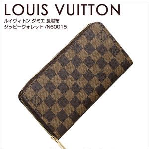 ルイヴィトン 長財布 ジッピーウォレット ダミエ N60015 LOUIS VUITTON ヴィトン 財布