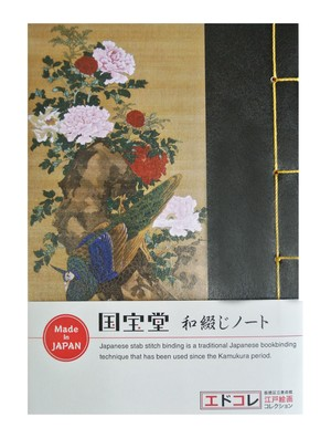 和綴じノート A6(牡丹ニ孔雀図-黒)
