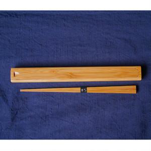 箸箱(大)と箸セット 竹仙