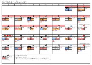 マヤ(ツォルキン)暦カレンダー2017年7月