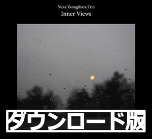 【ダウンロード版】Inner Views