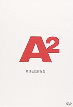 A2/DVD