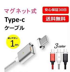 Type-C マグネット式 USB 充電ケーブル 急速充電 スマホ充電器 タイプC 充電器  耐久性 ナイロンHUAWEI P20 nova2 Xperia XZ3 XZ2 Zenfone5 Galaxy S9/S9+