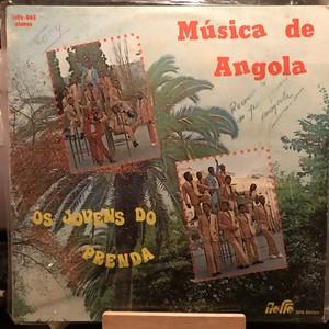 アンゴラLP!OS Jovens do Prenda: Música de Angola LP