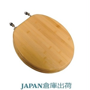 BestonStyle 天然竹製木製便座 420mmサイズ