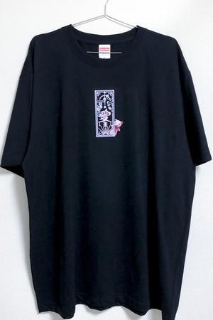 愛染明王 Tシャツ 編恋芳