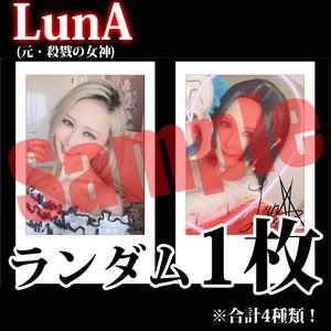 【チェキ・ランダム1枚】LunA(元・殺戮の女神)