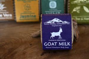 アーユルヴェーダモイスチャー 石鹸 フェアトレード(ゴートミルク)