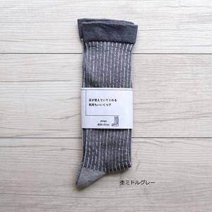 足が覚えてくれている気持ちがいいくつ下 stripe 約25-27cm【男女兼用】